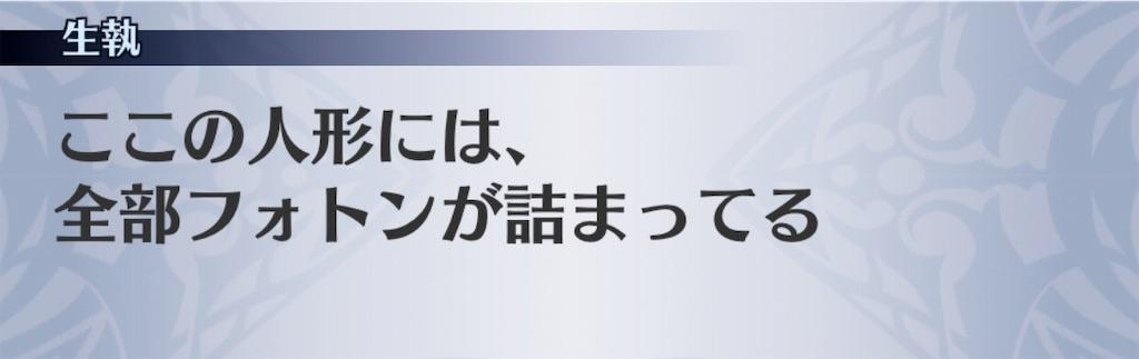 f:id:seisyuu:20190502101715j:plain