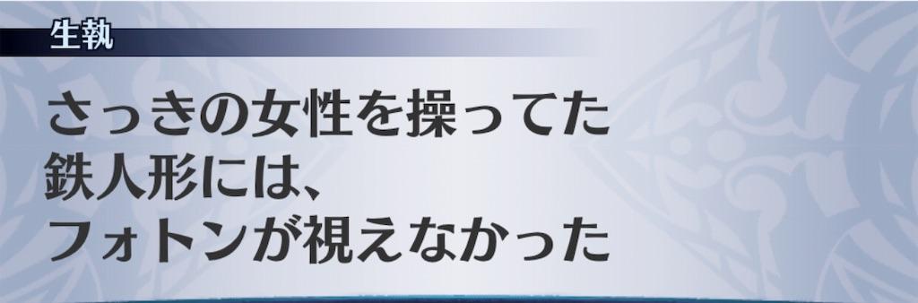 f:id:seisyuu:20190502101720j:plain
