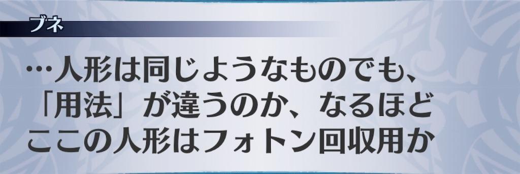 f:id:seisyuu:20190502101740j:plain
