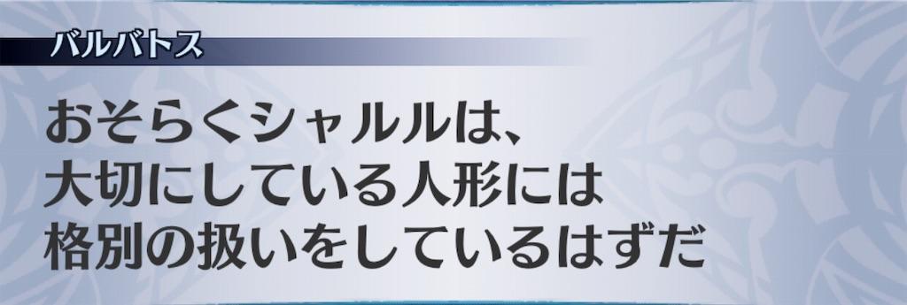 f:id:seisyuu:20190502101823j:plain