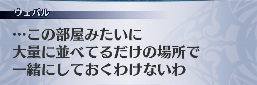 f:id:seisyuu:20190502101856j:plain