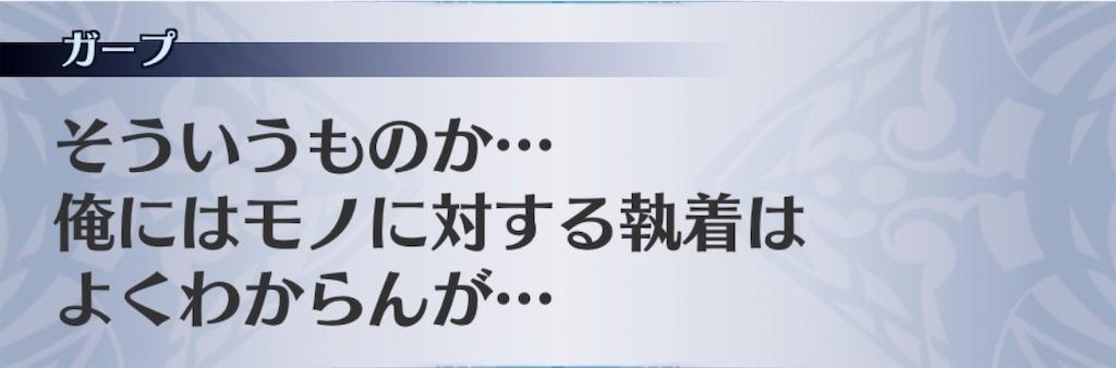 f:id:seisyuu:20190502101932j:plain