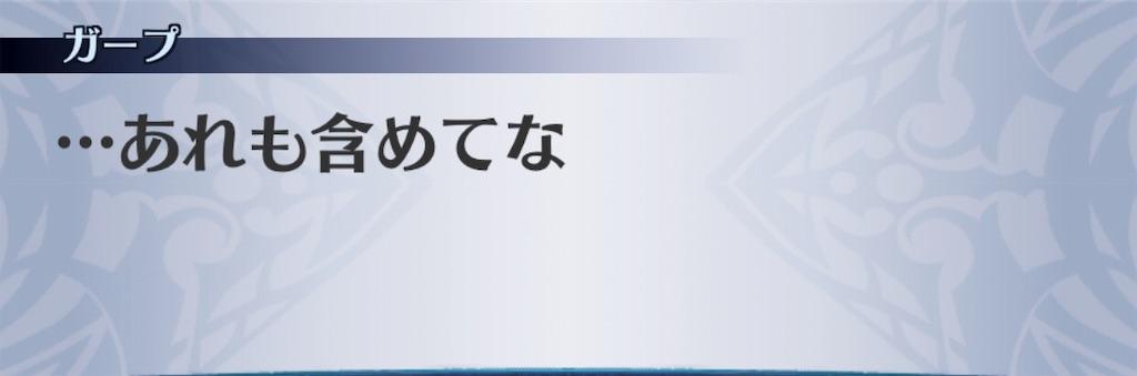 f:id:seisyuu:20190502102009j:plain