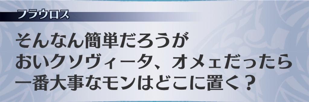f:id:seisyuu:20190502102053j:plain