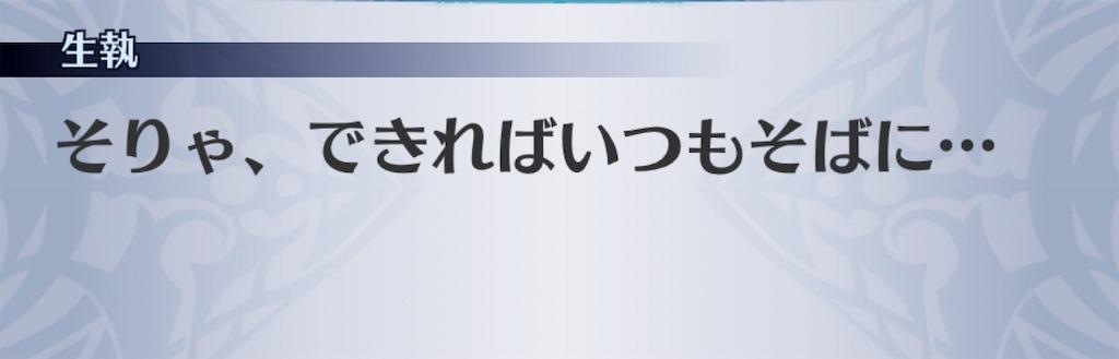 f:id:seisyuu:20190502102056j:plain