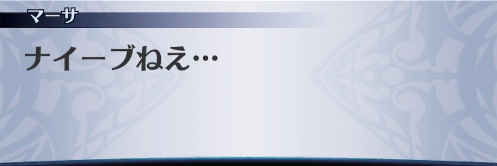 f:id:seisyuu:20190503152606j:plain