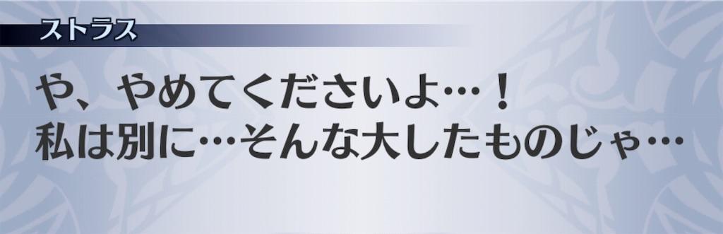 f:id:seisyuu:20190503152754j:plain