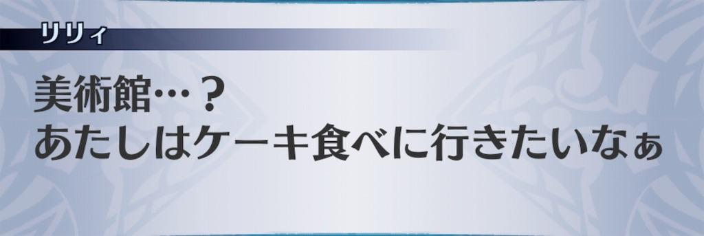 f:id:seisyuu:20190503152944j:plain