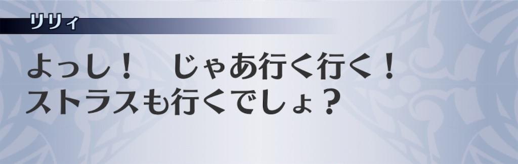 f:id:seisyuu:20190503152956j:plain