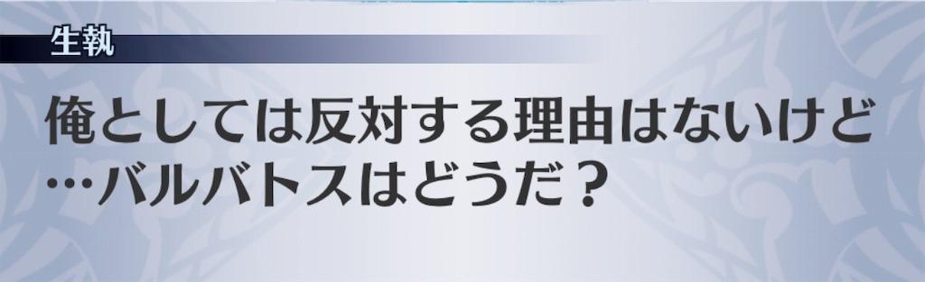 f:id:seisyuu:20190503153212j:plain