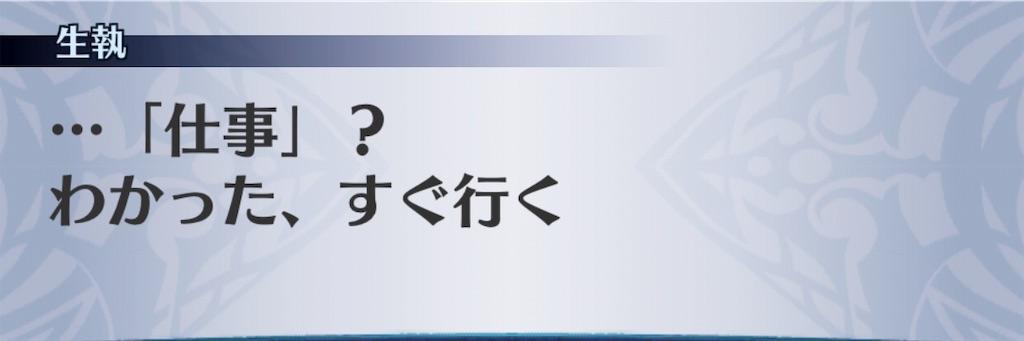f:id:seisyuu:20190503153339j:plain
