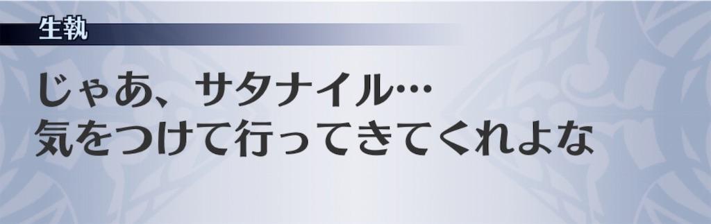 f:id:seisyuu:20190503153342j:plain