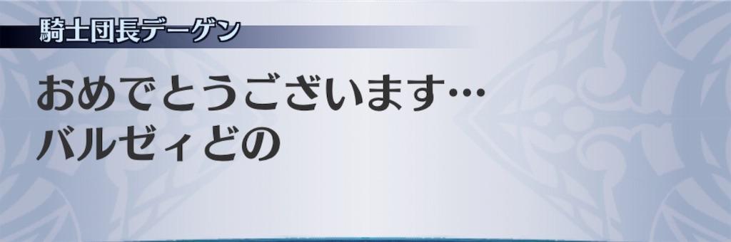 f:id:seisyuu:20190503153745j:plain