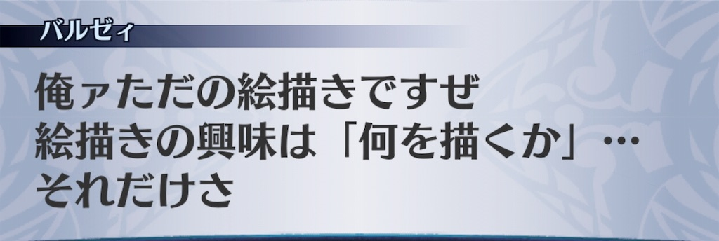 f:id:seisyuu:20190503153828j:plain