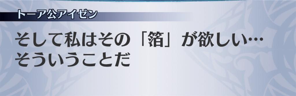 f:id:seisyuu:20190503153945j:plain