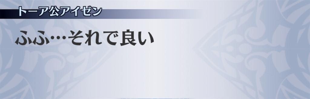 f:id:seisyuu:20190503154015j:plain