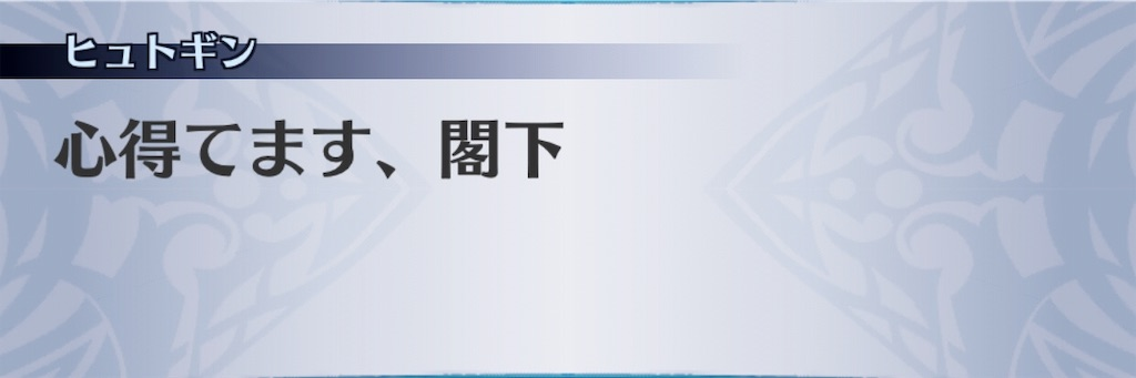 f:id:seisyuu:20190503154416j:plain