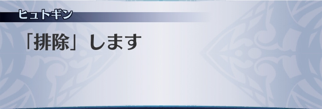 f:id:seisyuu:20190503154502j:plain