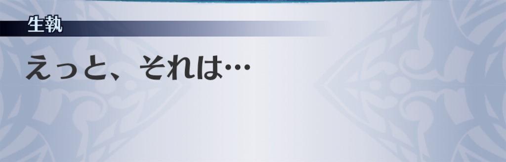 f:id:seisyuu:20190504172621j:plain