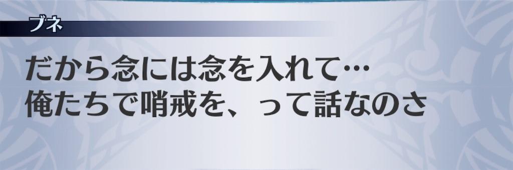 f:id:seisyuu:20190504172726j:plain