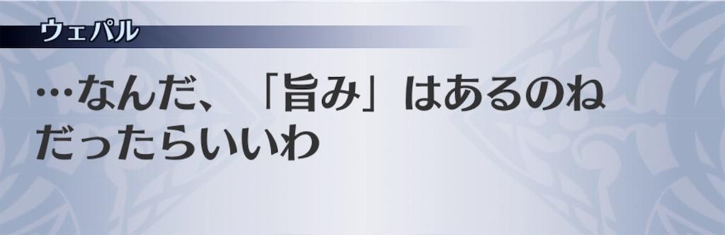 f:id:seisyuu:20190504172810j:plain