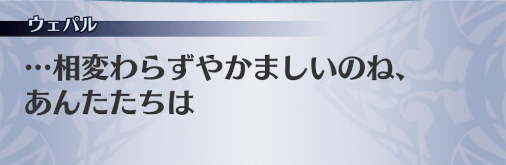 f:id:seisyuu:20190504173148j:plain