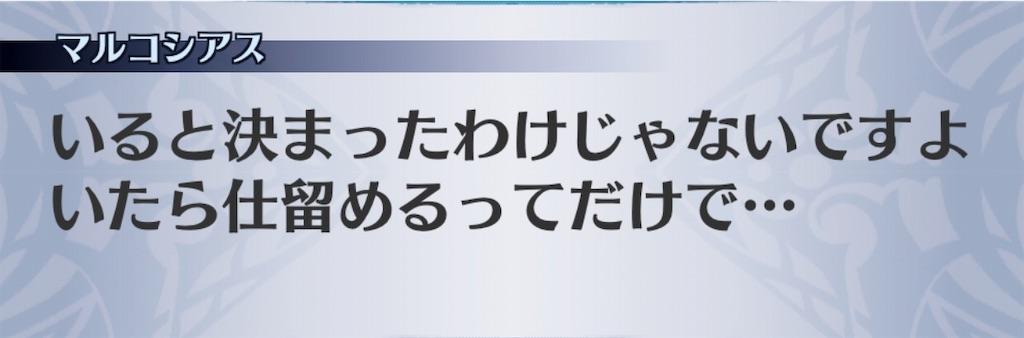 f:id:seisyuu:20190504173305j:plain