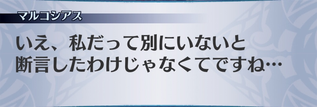 f:id:seisyuu:20190504173311j:plain