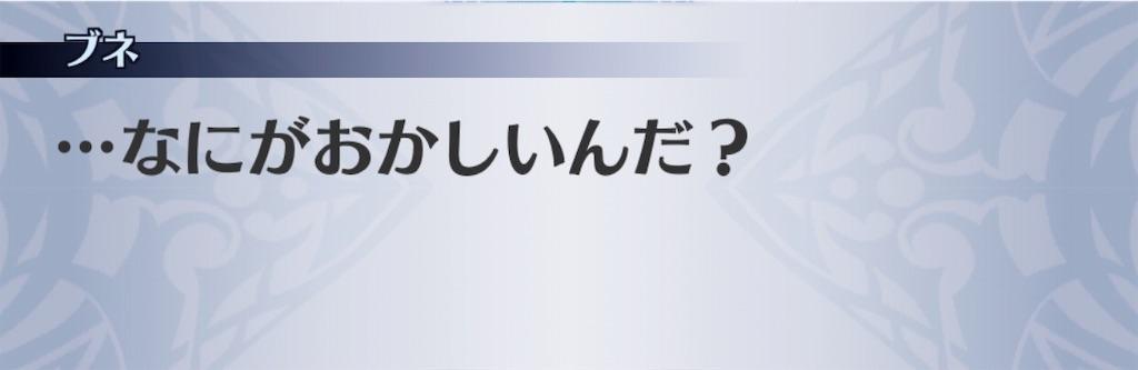 f:id:seisyuu:20190504173447j:plain