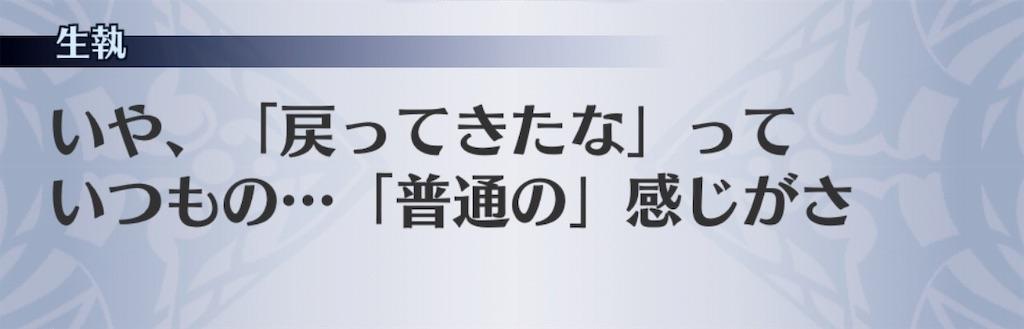 f:id:seisyuu:20190504173453j:plain
