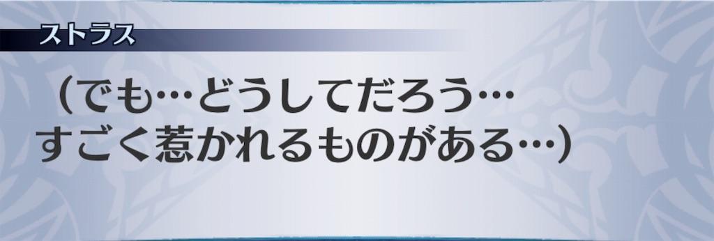 f:id:seisyuu:20190504185546j:plain