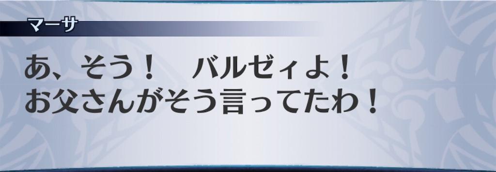 f:id:seisyuu:20190504185817j:plain