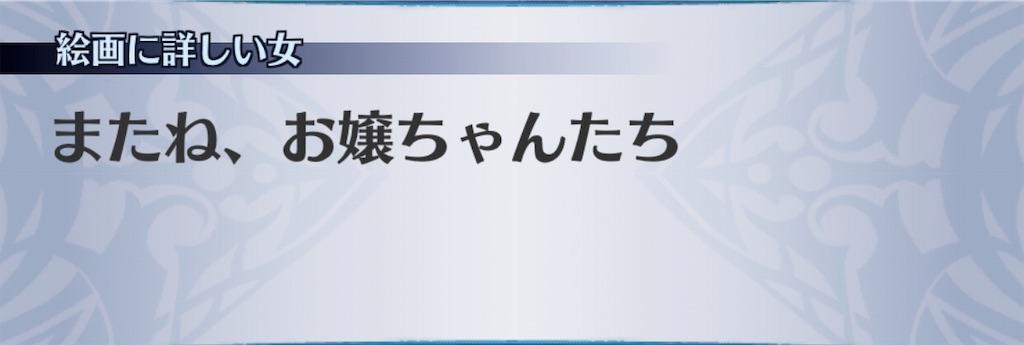 f:id:seisyuu:20190504190225j:plain