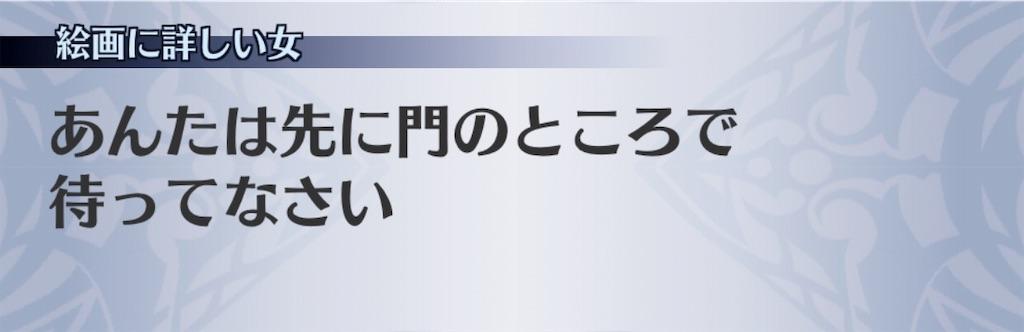 f:id:seisyuu:20190504190340j:plain
