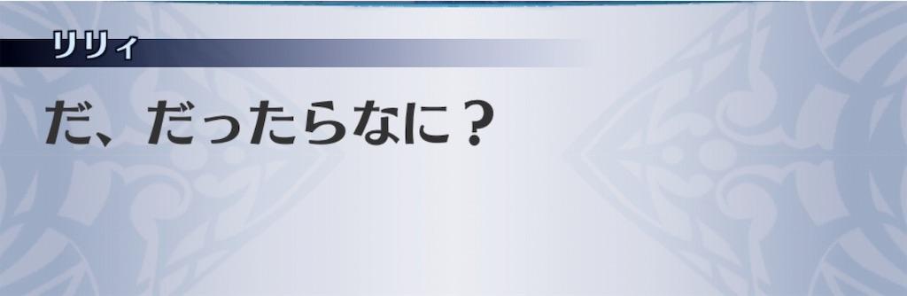f:id:seisyuu:20190504190744j:plain