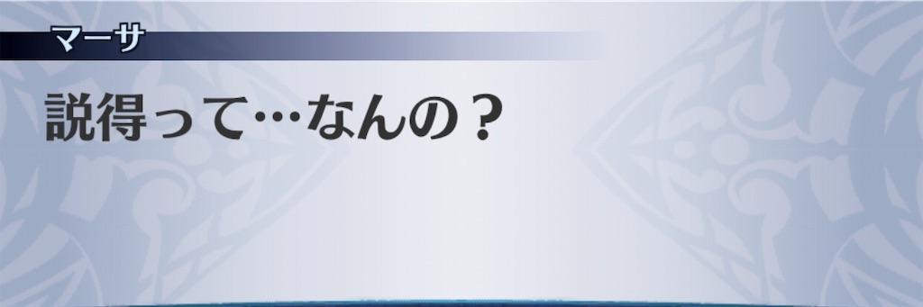 f:id:seisyuu:20190504190753j:plain