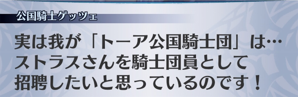 f:id:seisyuu:20190504190758j:plain