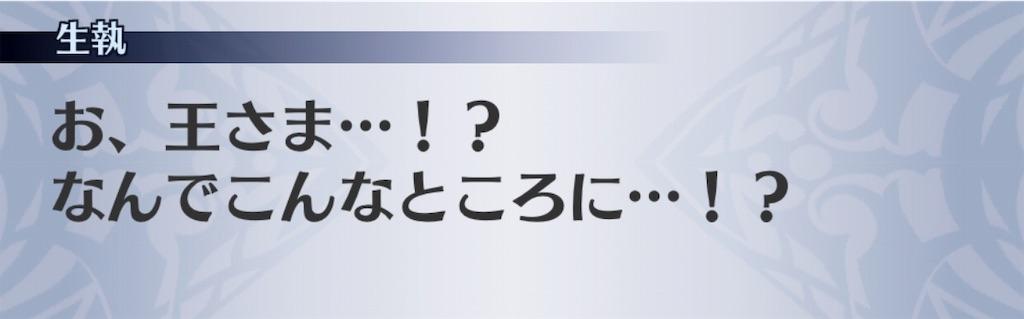 f:id:seisyuu:20190505191852j:plain
