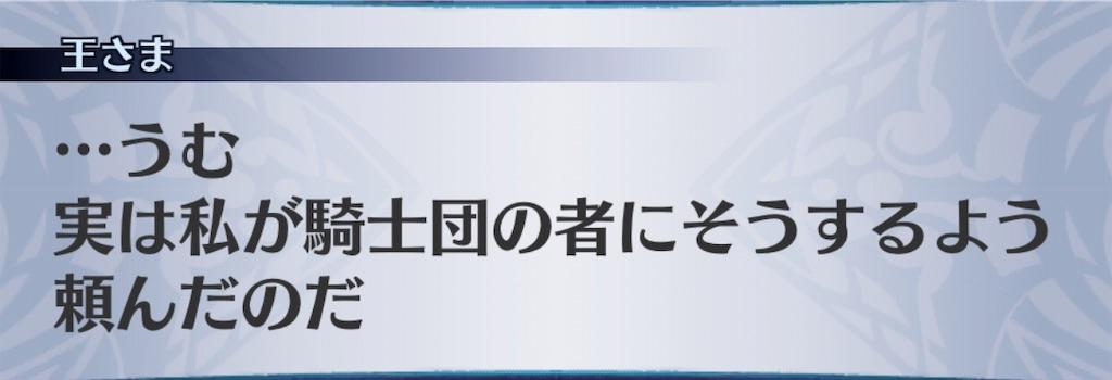 f:id:seisyuu:20190505192024j:plain