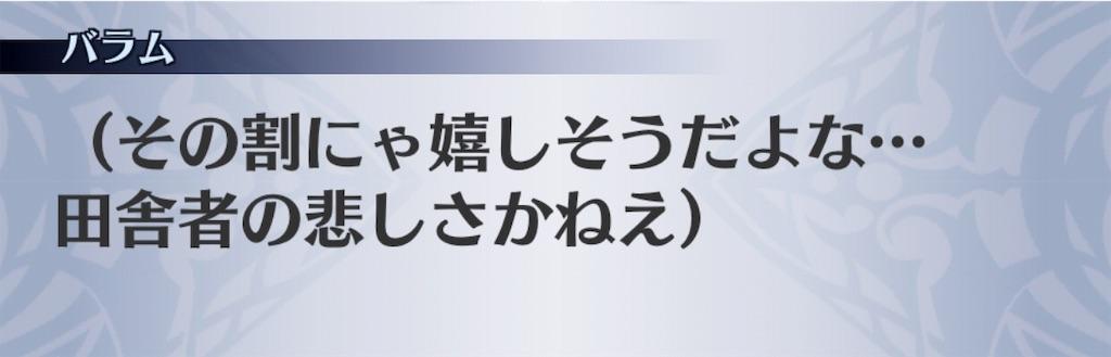 f:id:seisyuu:20190505192619j:plain