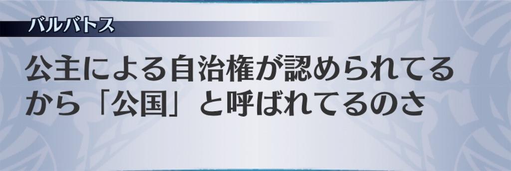 f:id:seisyuu:20190505192738j:plain
