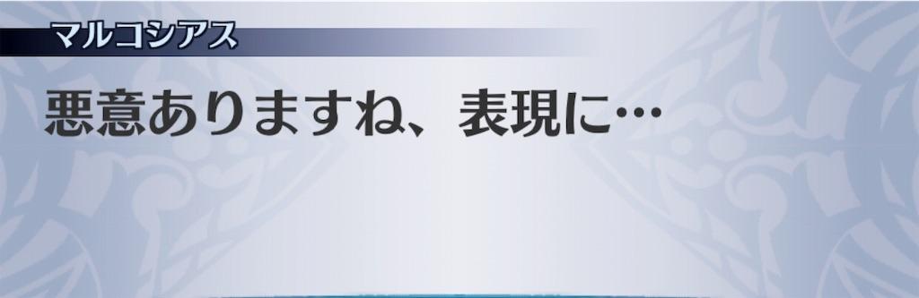 f:id:seisyuu:20190505192853j:plain