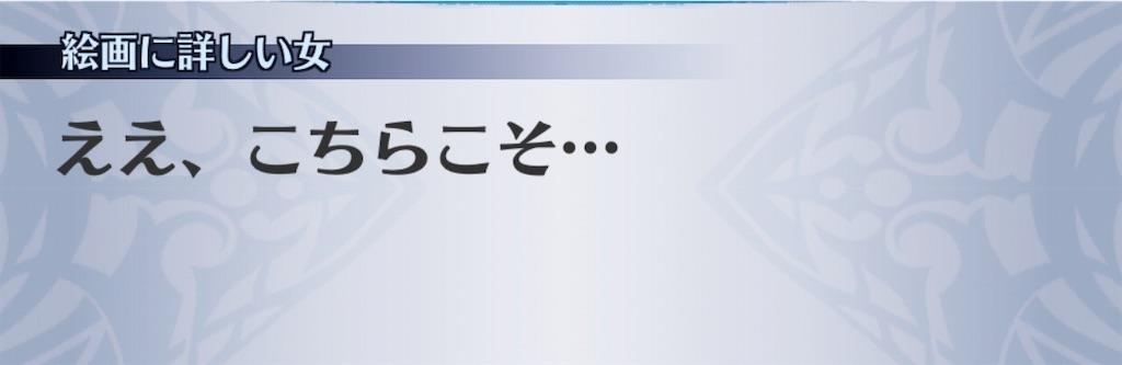 f:id:seisyuu:20190505193152j:plain