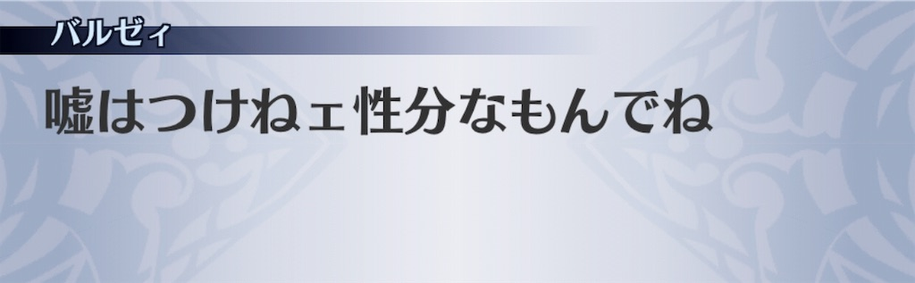 f:id:seisyuu:20190505193740j:plain