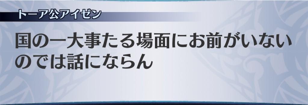 f:id:seisyuu:20190505193750j:plain