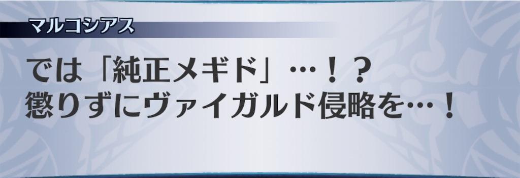 f:id:seisyuu:20190506201105j:plain
