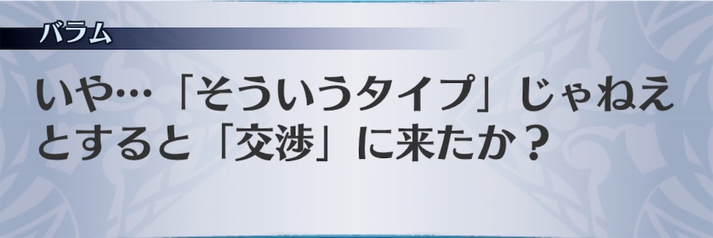 f:id:seisyuu:20190506201108j:plain