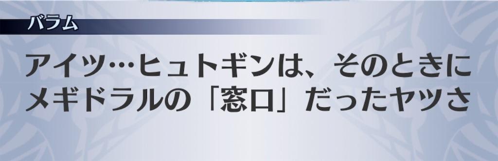 f:id:seisyuu:20190506201158j:plain