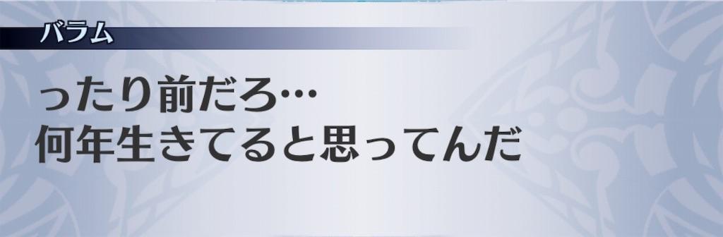 f:id:seisyuu:20190506201245j:plain