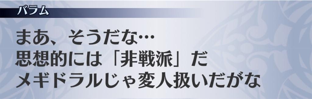 f:id:seisyuu:20190506201400j:plain